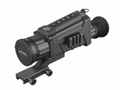 Termovizní zaměřovač Hikvision 3,1-12,4x čočka 50mm - 1
