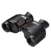 Steiner Safari UltraSharp 10x30 CF - 2/3