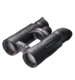Steiner WildLife XP 8x44 - 2/3